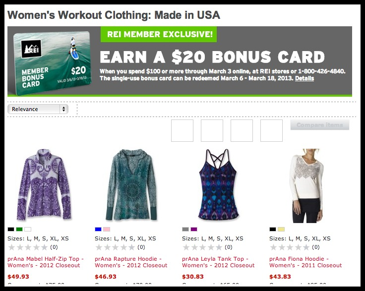 Made in America REI Workout clothes